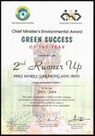 The Sarawak Chief Minister's Environmental Award